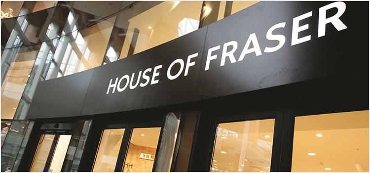 הכירו את House of Fraser