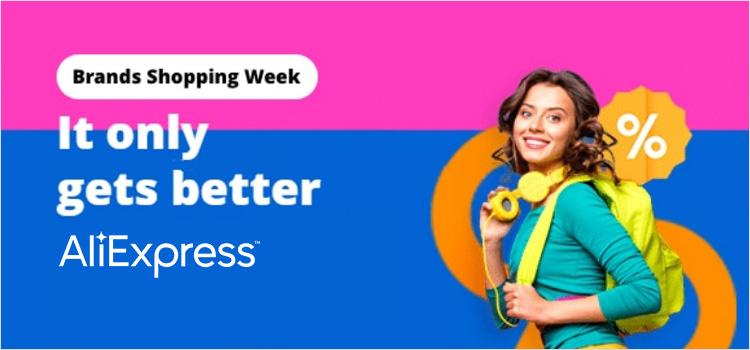 שבוע הסיילים של המותגים הכי שווים AliExpress עליאקספרס