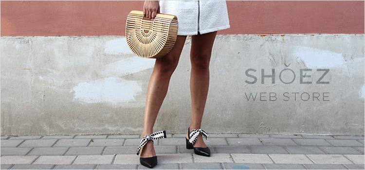 נכנסים לעונת המעבר –  Shoez web store