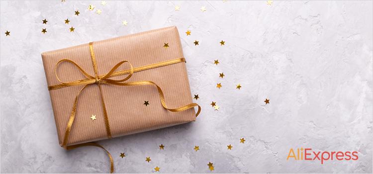 כל מה שצריך בשביל מתנה