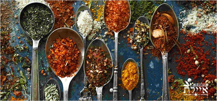 קסם במטבח – התבלינים של איילת