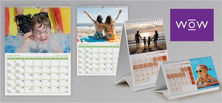 לוחות השנה מעוצבים אישית של WOW – מתנה שקולעת בול