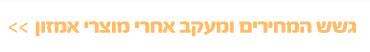 370x52_mobile_banner_AMZ2.jpg