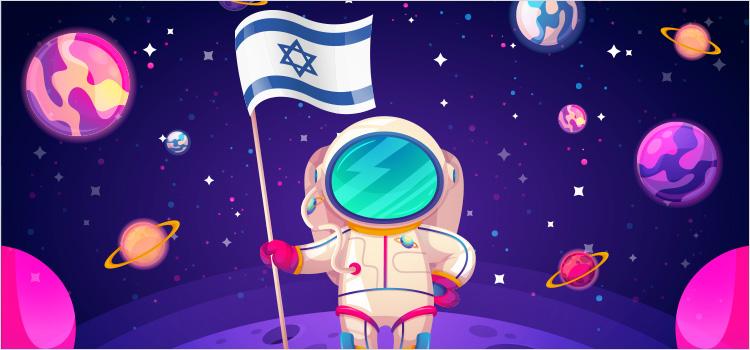 שבוע החלל הישראלי – מסע קניות בין כוכבים