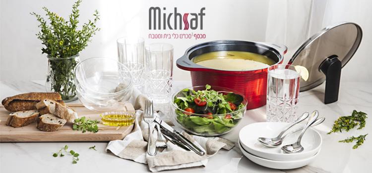 מכסף Michsaf – שמים הכל על השולחן