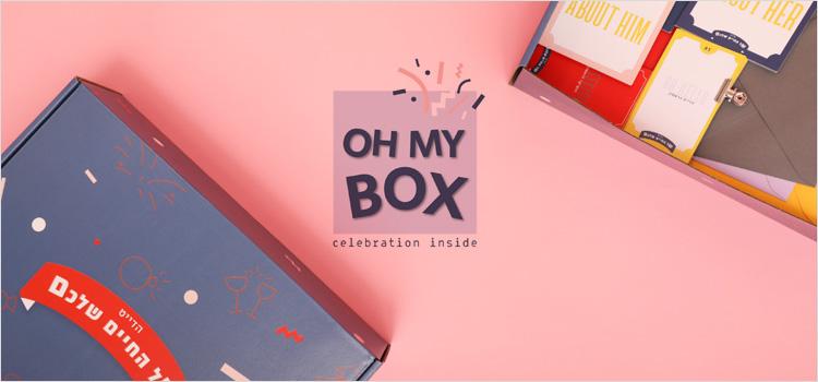 OH MY BOX – הדייט שהפתיע אותי