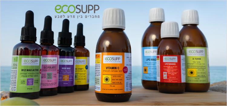 אקוסאפ ecosupp – על טבע, מדע ואיך מוציאים את המיטב מתוספי תזונה